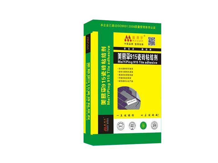 陕西美易平915瓷砖粘结剂价格
